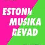 Estonian Music Days Logo